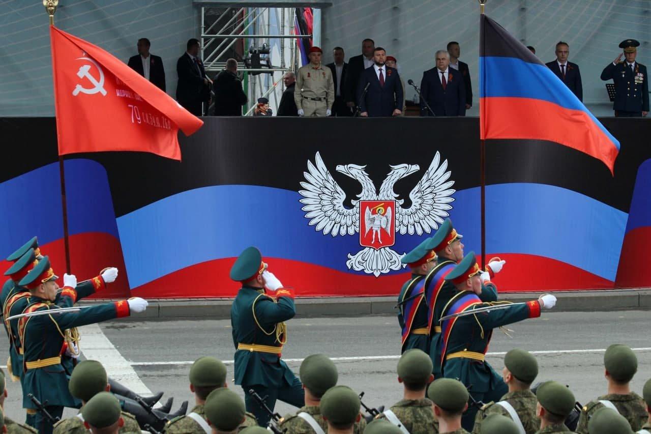 Оккупанты провели военный парад в Донецке, - ФОТО, фото-8