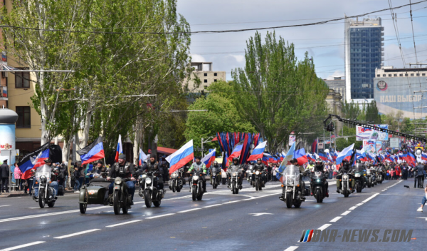 Оккупанты в Донецке отпраздновали очередную годовщину «референдума ДНР», - Фото, фото-2