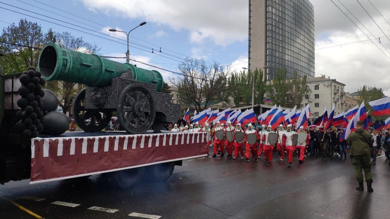 Оккупанты в Донецке отпраздновали очередную годовщину «референдума ДНР», - Фото, фото-5