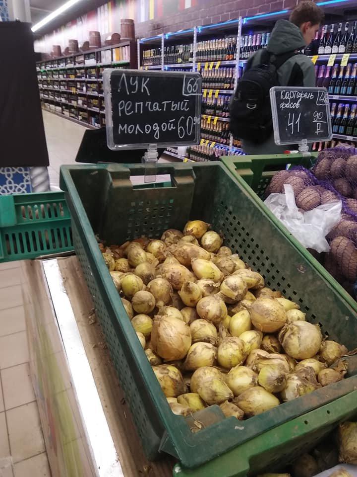 Гнилой лук и странные цены на хлеб: в Донецке показали ассортимент продуктовых магазинов, - ФОТО, фото-4