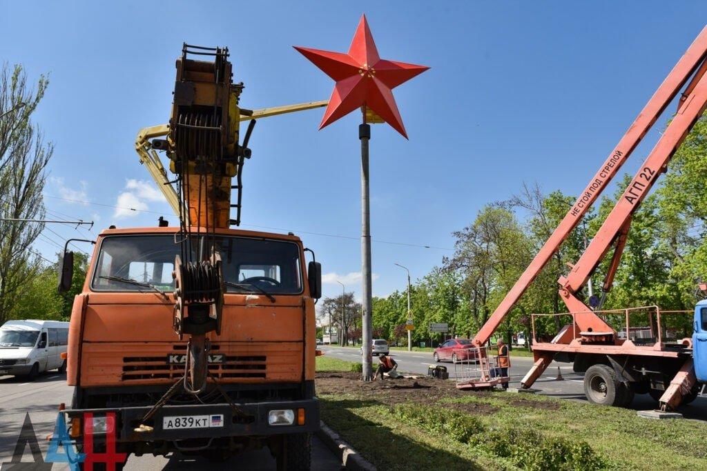 Въезд в Северную Корею: в Донецке глумятся над «кремлевской звездой», - ФОТО, фото-2