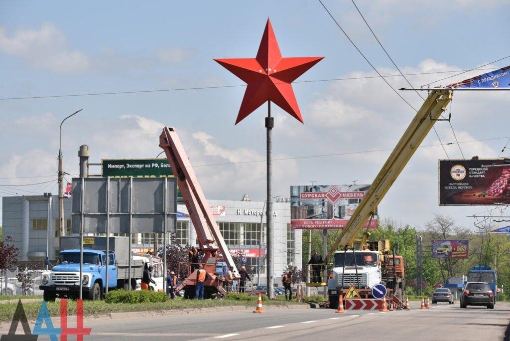 Въезд в Северную Корею: в Донецке глумятся над «кремлевской звездой», - ФОТО, фото-3