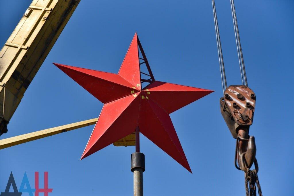 Въезд в Северную Корею: в Донецке глумятся над «кремлевской звездой», - ФОТО, фото-4