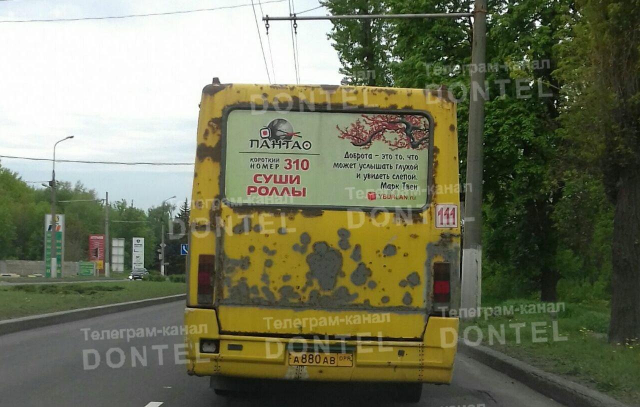 Рассыпаются от ржавчины: в сети показали маршрутку Донецк — Макеевка, - ФОТО, фото-2
