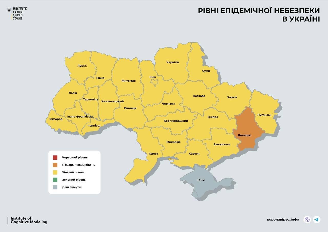 В «оранжевой» карантинной зоне остается только Донецкая область, фото-1