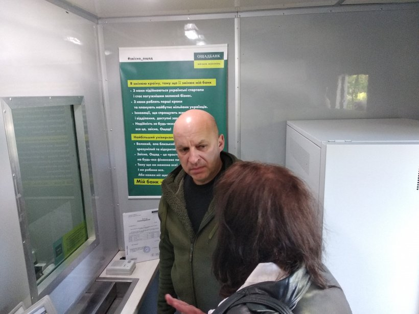 Мобильное подразделение «Ощадбанка» заработало в прифронтовой Красногоровке, - ФОТО, фото-2