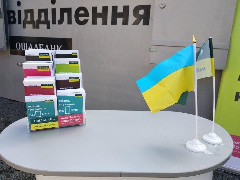 Мобильное подразделение «Ощадбанка» заработало в прифронтовой Красногоровке, - ФОТО, фото-3