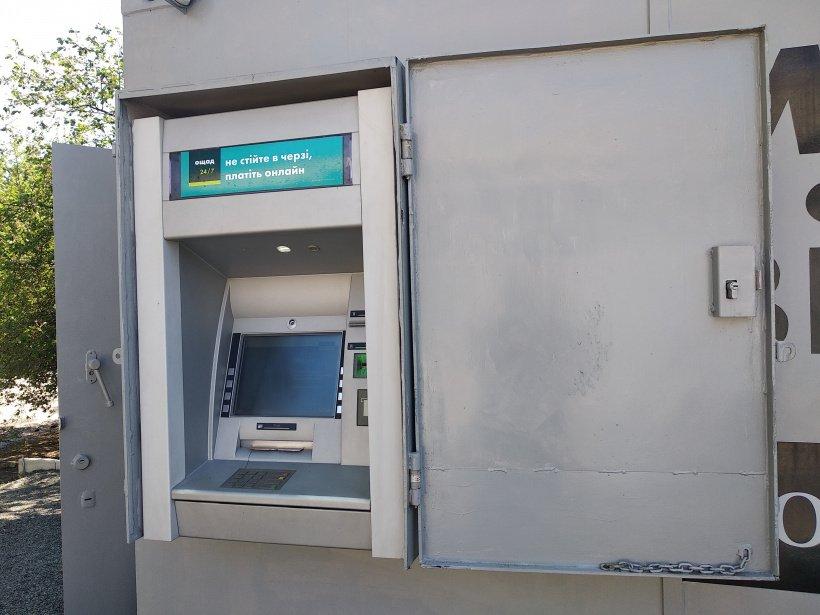 Мобильное подразделение «Ощадбанка» заработало в прифронтовой Красногоровке, - ФОТО, фото-6