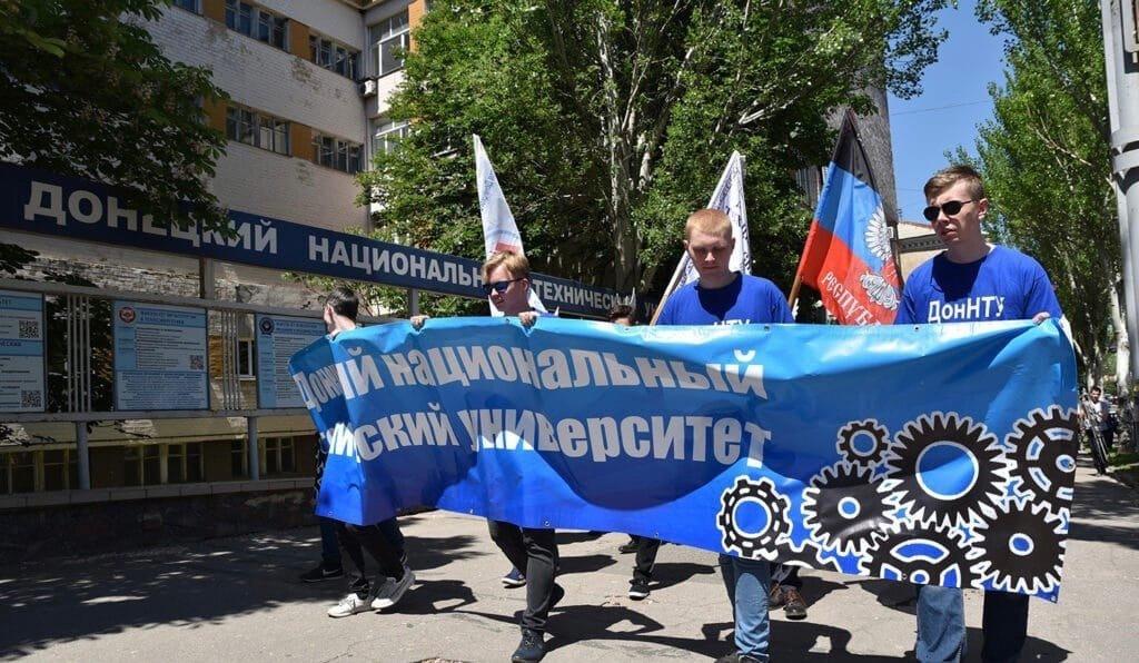 """""""Бедные дети"""": в оккупированном Донецке студенты """"покарнавалили"""", - ФОТО, фото-3"""