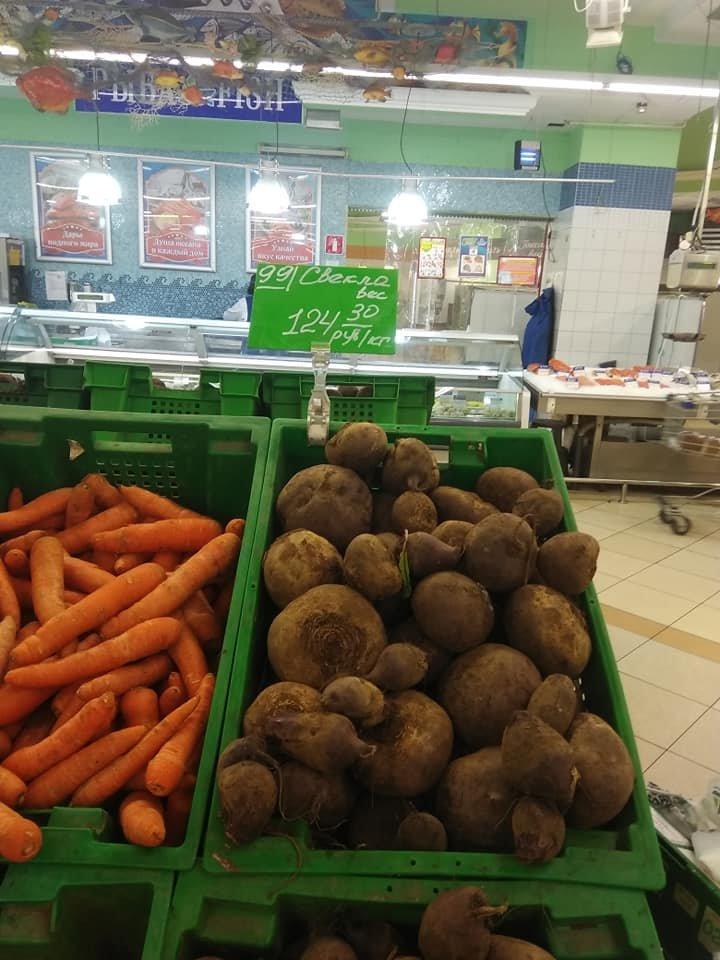 Не все то золото, что едят: в Донецке показали цены на картофель, морковь и свеклу, - ФОТО, фото-2