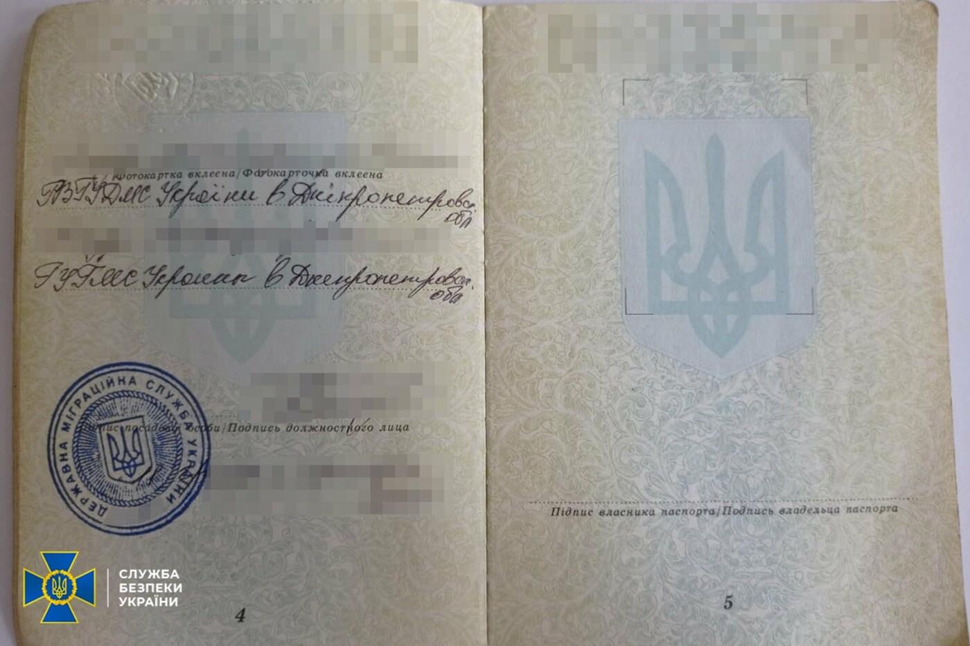 В Днепре организовали схему легализации террористов из ОРДЛО, - ФОТО, фото-1
