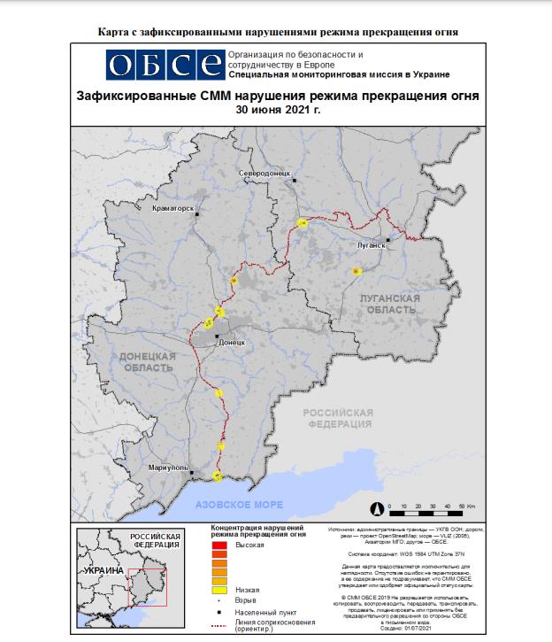 ОБСЕ выявила за сутки 162 нарушения «тишины», - КАРТА, фото-1