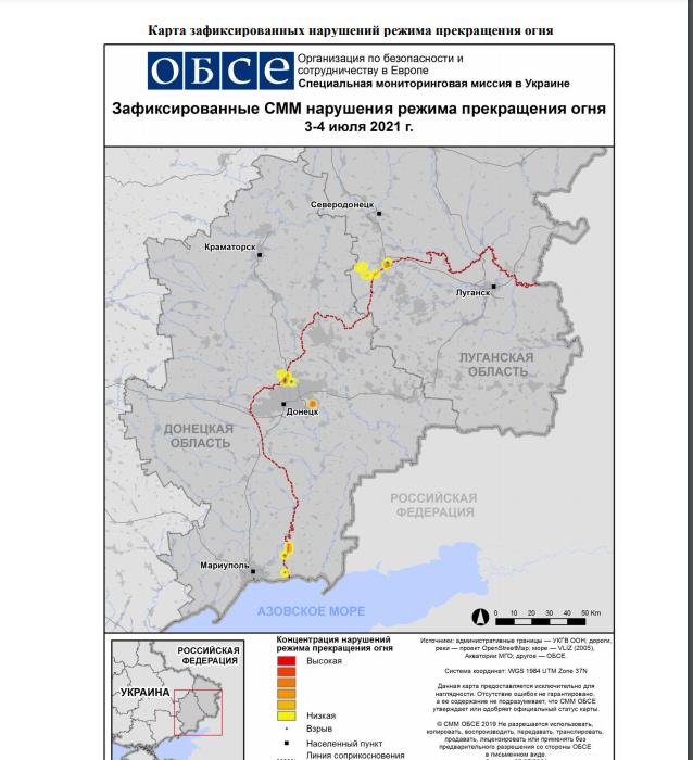 ОБСЕ зафиксировала более 300 нарушений в Донбассе за два дня, - КАРТА, фото-1