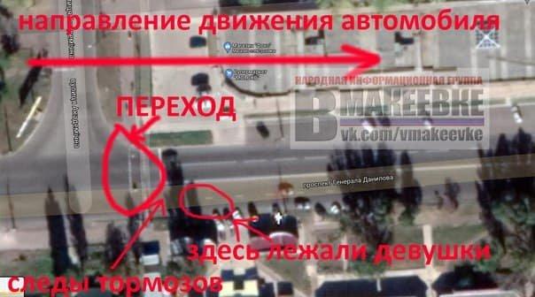 """Сбил """"военный ДНР"""": стали известны подробности ДТП с двумя подростками в Макеевке, - ФОТО, фото-2"""