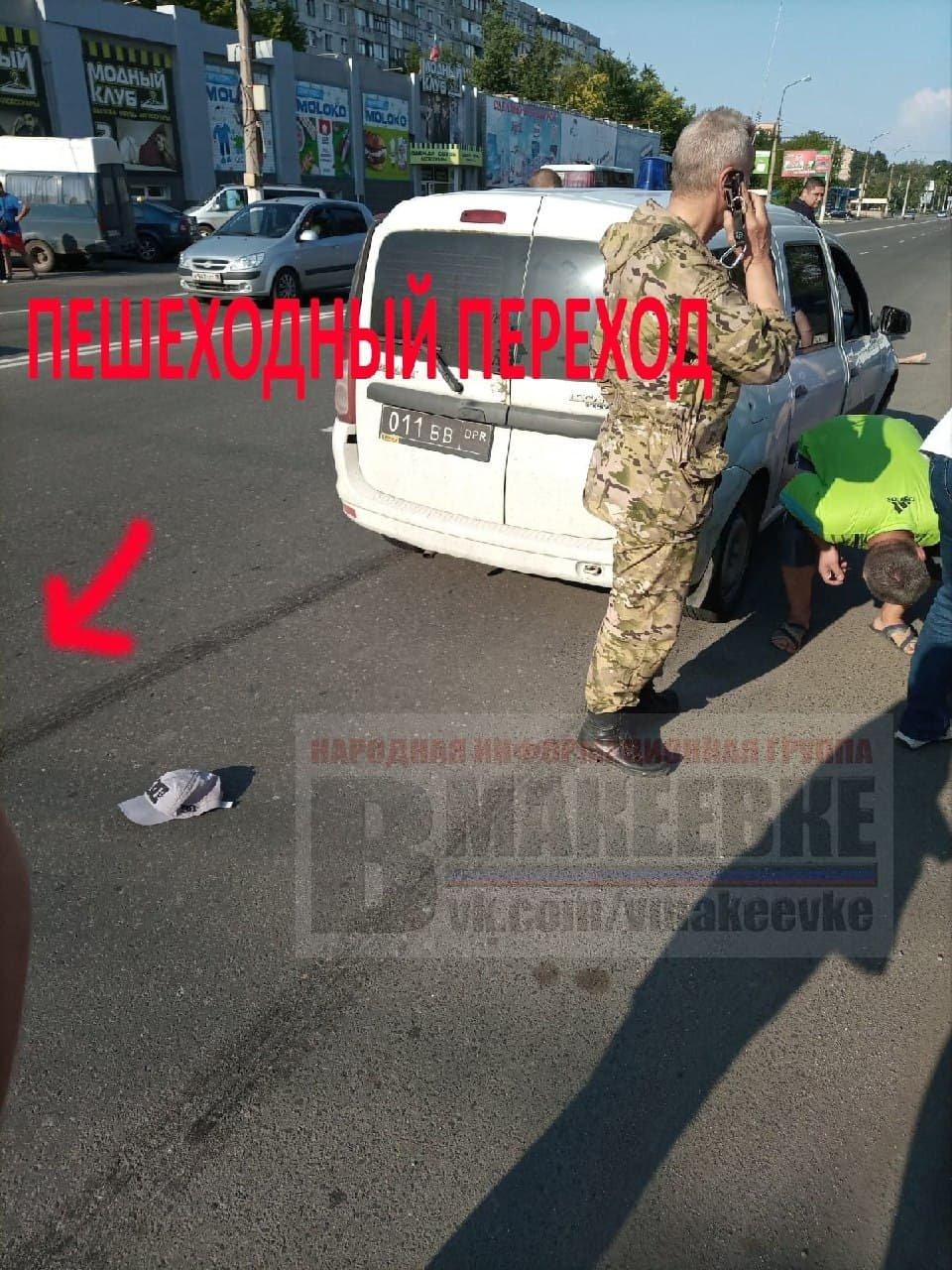 """Сбил """"военный ДНР"""": стали известны подробности ДТП с двумя подростками в Макеевке, - ФОТО, фото-1"""
