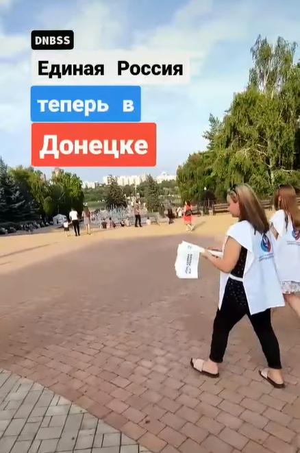 «Дети, как оружие против народа»: В ОРДО подростков заставили агитировать за «Единую Россию», - ФОТО, фото-1