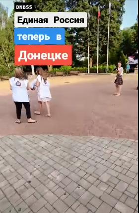 «Дети, как оружие против народа»: В ОРДО подростков заставили агитировать за «Единую Россию», - ФОТО, фото-2