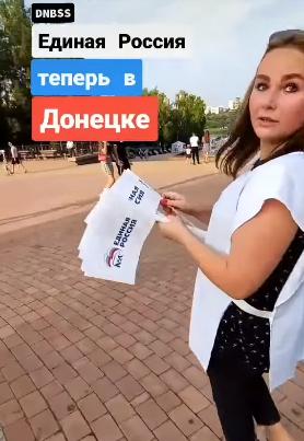 «Дети, как оружие против народа»: В ОРДО подростков заставили агитировать за «Единую Россию», - ФОТО, фото-5