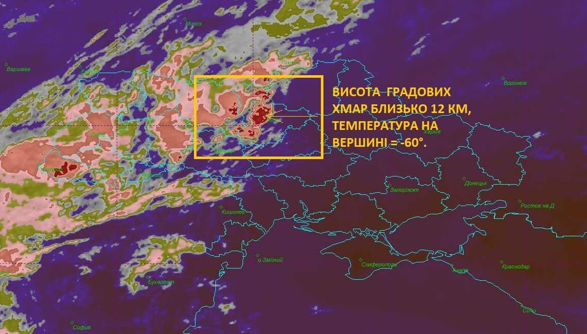 Стихийное гидрометеорологическое явление: погода будет опасной, фото-1