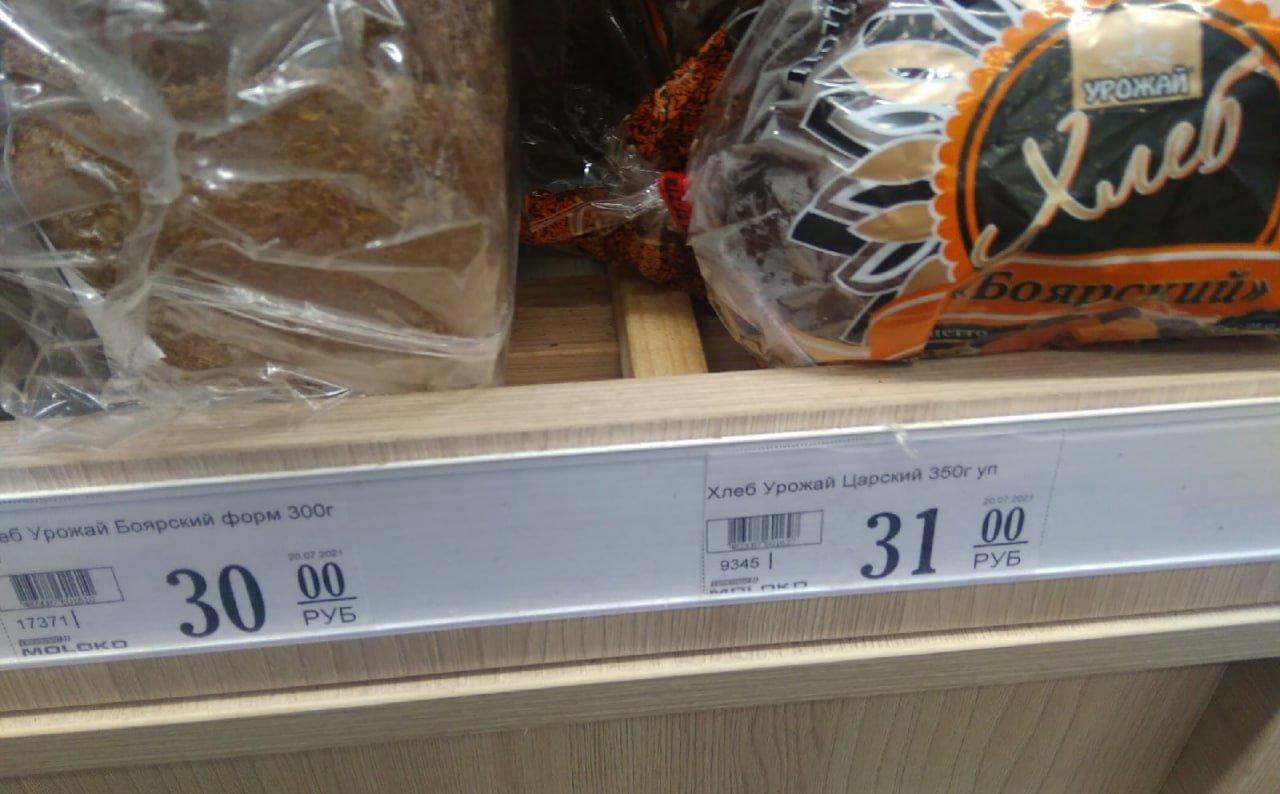 «Скоро кислород начнет дорожать»: в ОРДЛО повысили цену на хлеб, - ФОТО, фото-1