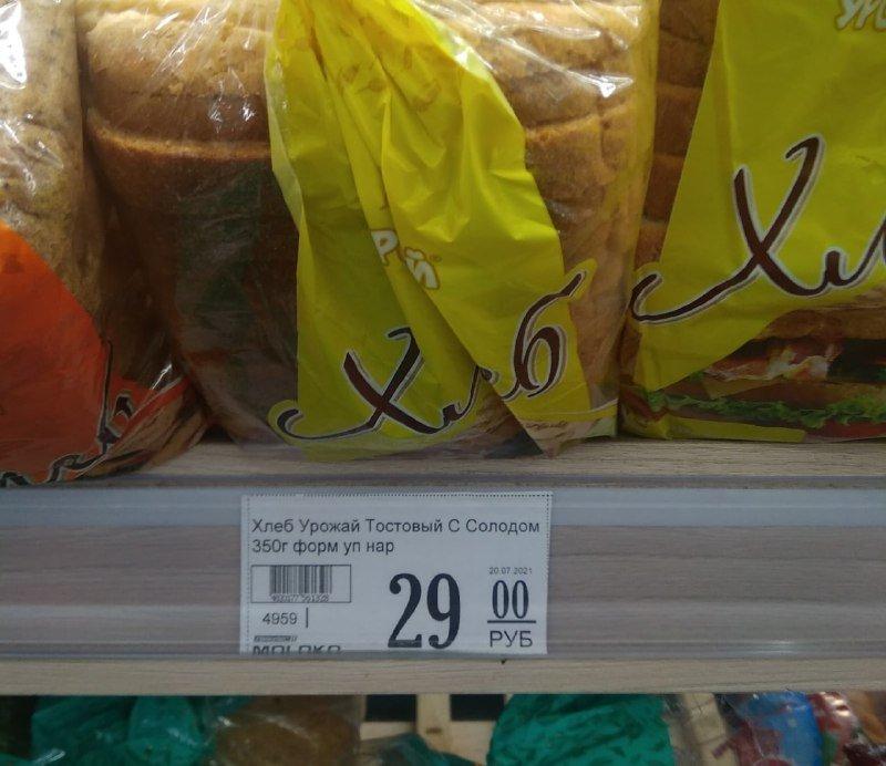 «Скоро кислород начнет дорожать»: в ОРДЛО повысили цену на хлеб, - ФОТО, фото-2