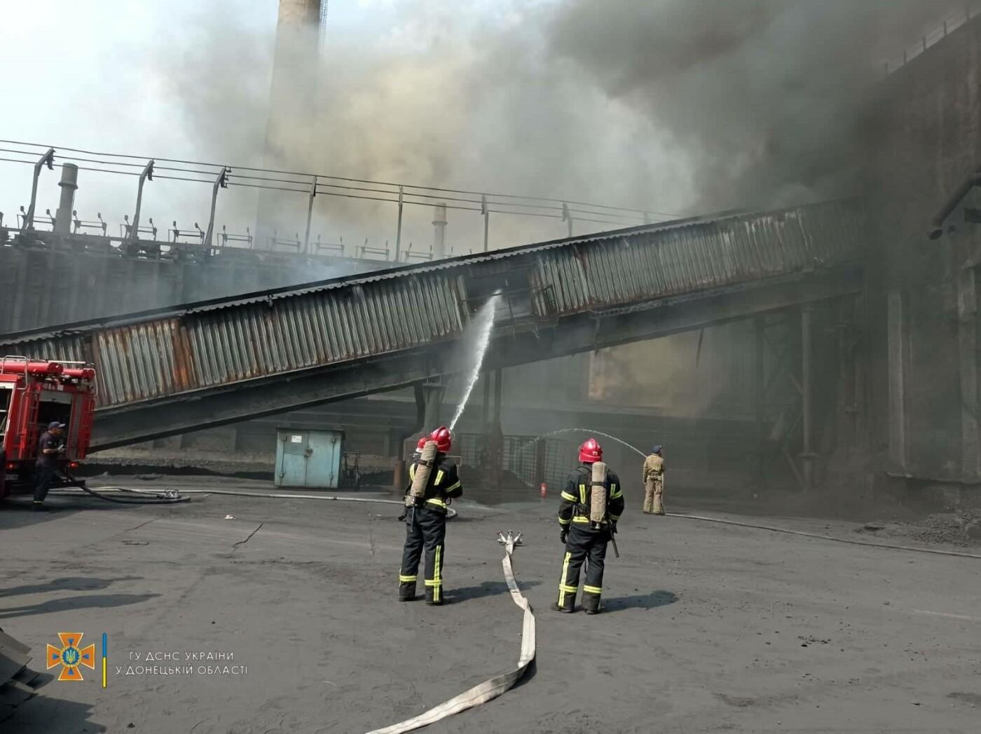 В Авдеевке произошел пожар на коксохимическом заводе, - ФОТО, фото-1
