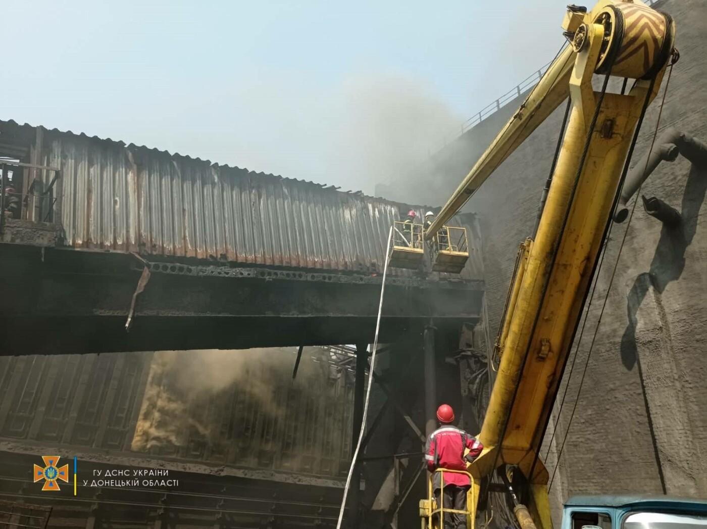 В Авдеевке произошел пожар на коксохимическом заводе, - ФОТО, фото-3