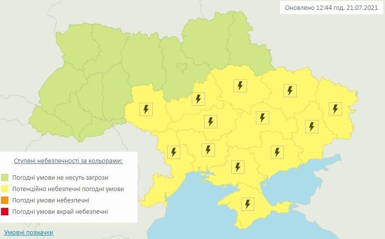Атмосферный фронт перемещается на восток: Донбасс зальют дожди, фото-1