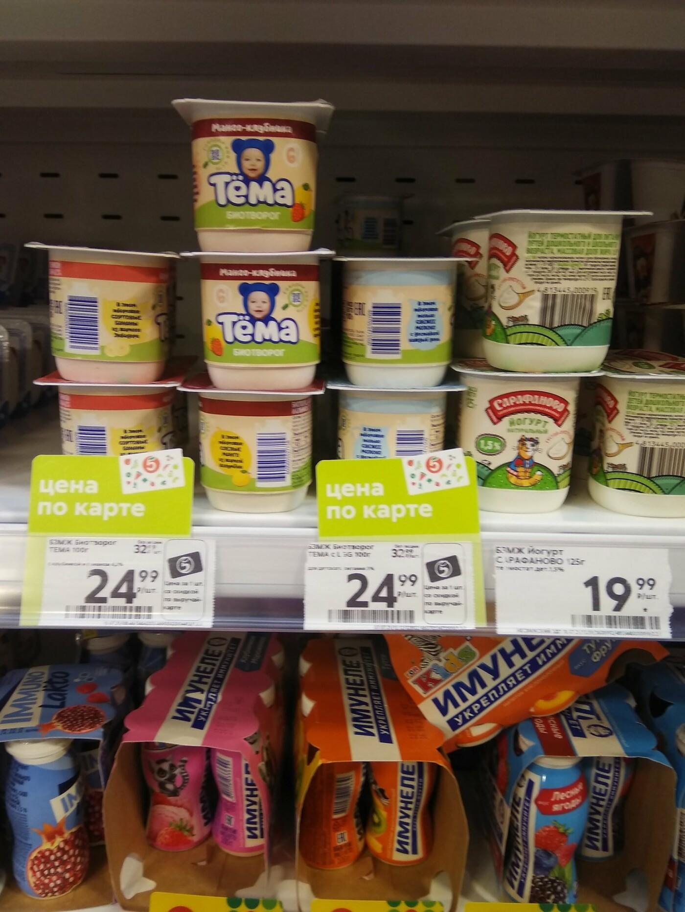 Цены в 2 раза выше московских: в Донецке жалуются на дороговизну продуктов, - ФОТО, фото-1