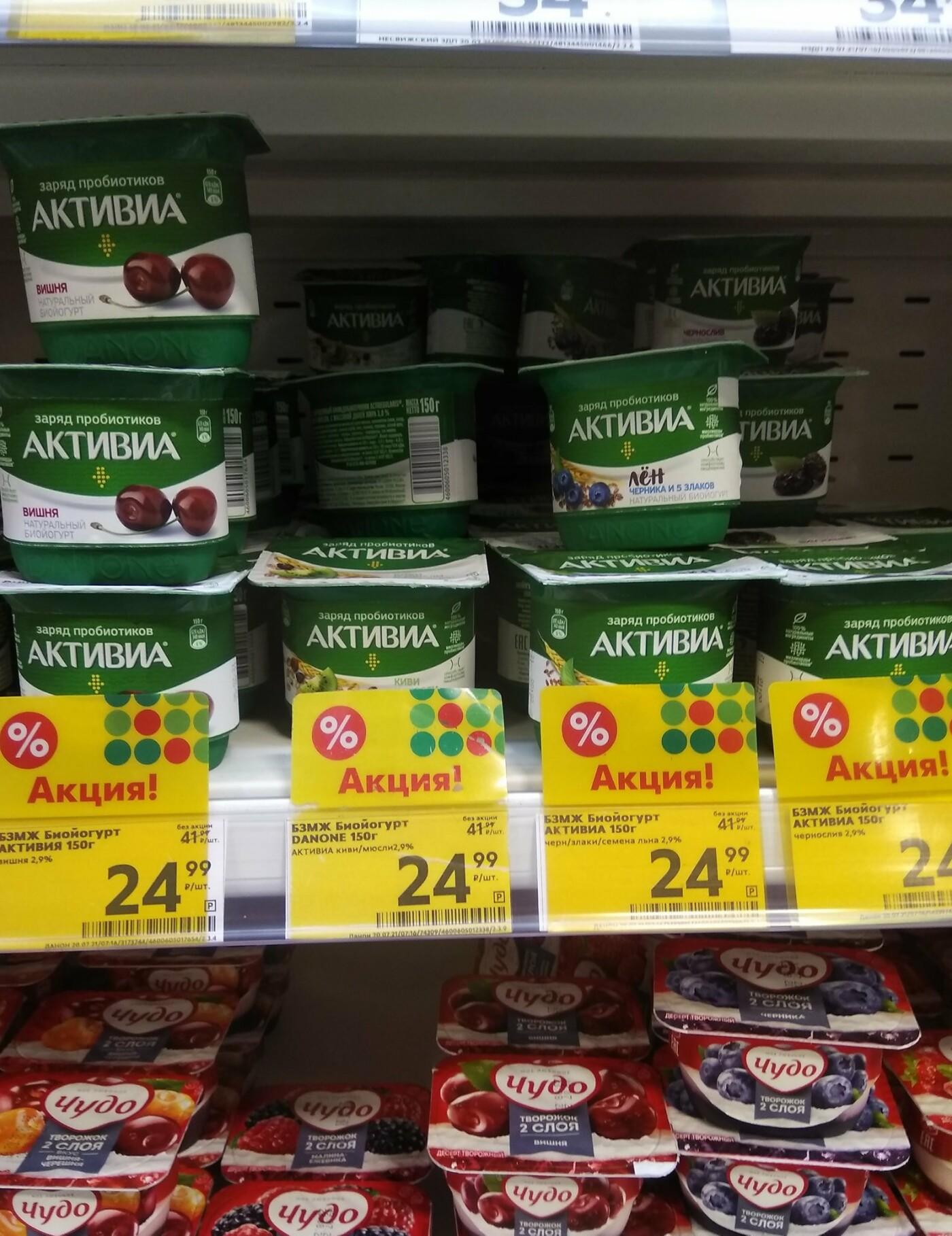 Цены в 2 раза выше московских: в Донецке жалуются на дороговизну продуктов, - ФОТО, фото-4