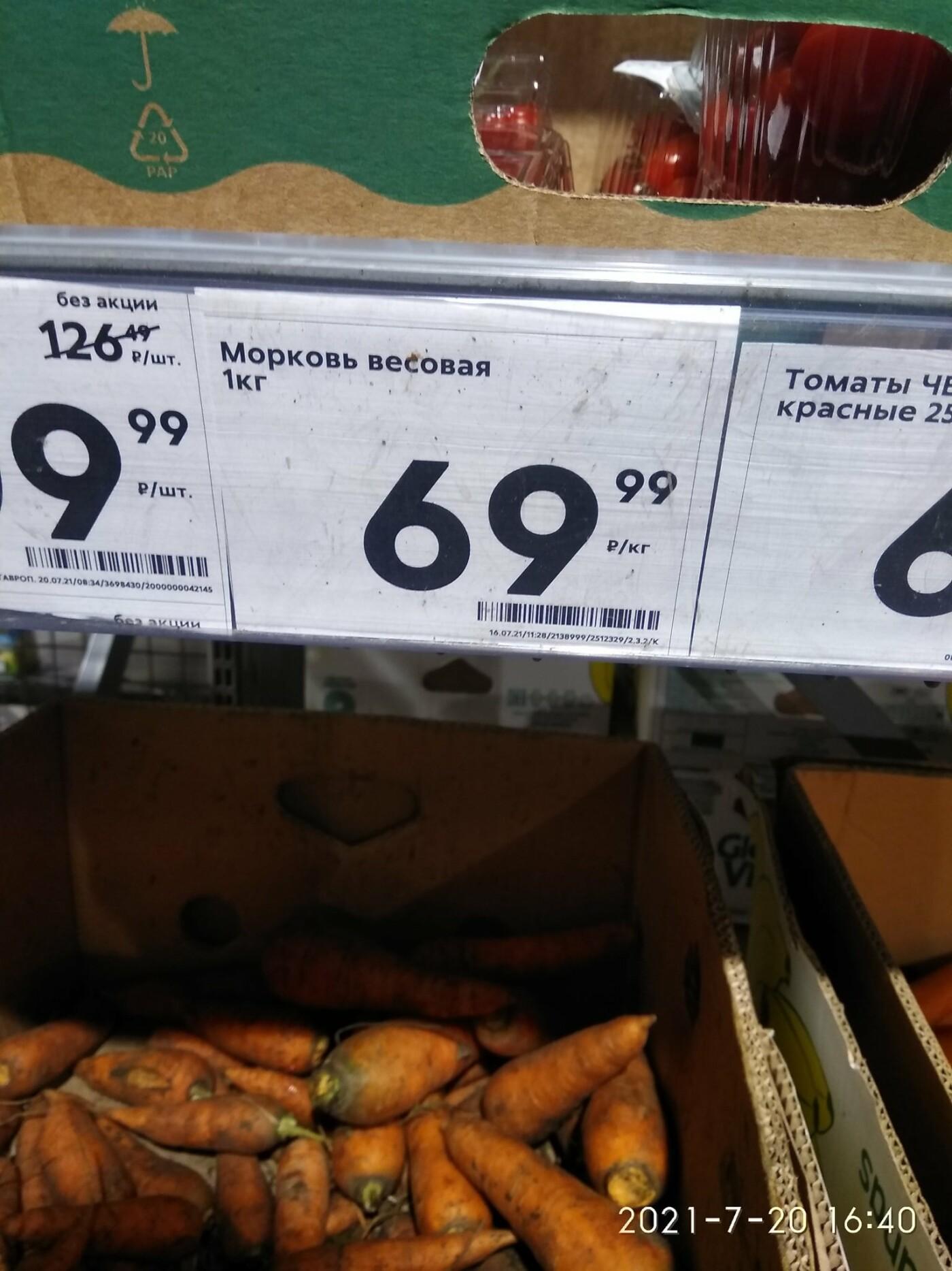 Цены в 2 раза выше московских: в Донецке жалуются на дороговизну продуктов, - ФОТО, фото-6