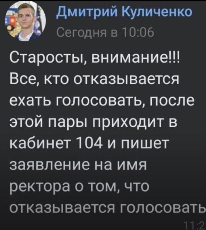 «Превратили в рабов»: жители ОРДЛО жалуются, что их заставляют голосовать на выборах в РФ, фото-1