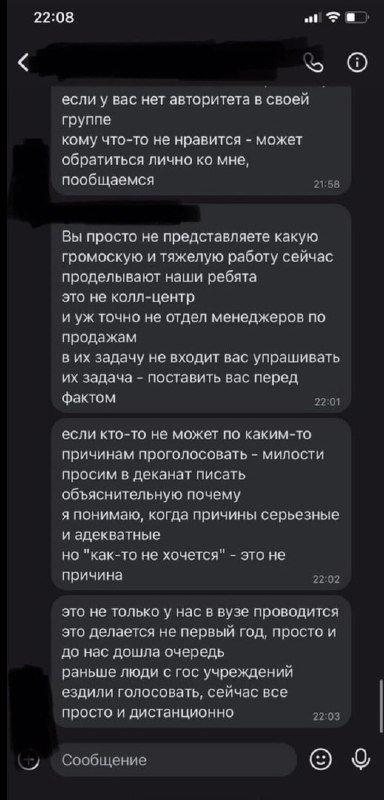 «Превратили в рабов»: жители ОРДЛО жалуются, что их заставляют голосовать на выборах в РФ, фото-2