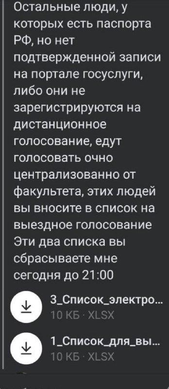 «Превратили в рабов»: жители ОРДЛО жалуются, что их заставляют голосовать на выборах в РФ, фото-3