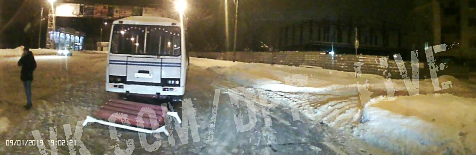 НаемникиРФ обстреляли беспилотник ОБСЕ около  Попасной