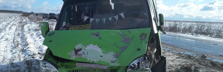 В «ДНР» столкнулись два автобуса: пострадали пять человек, - ФОТО